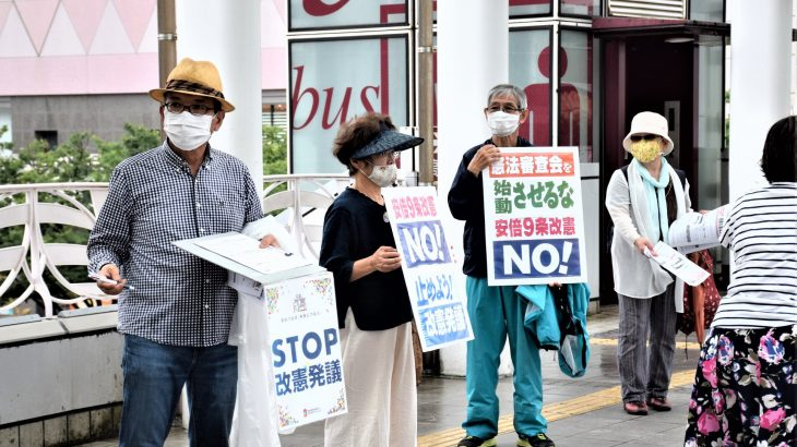 「北九州平和をあきらめないネット」定例宣伝